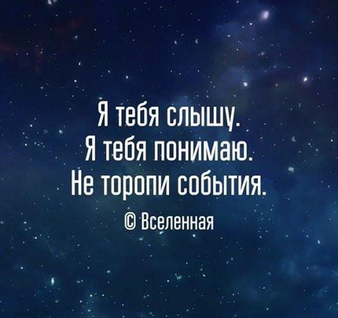 for-yulia-barmakova